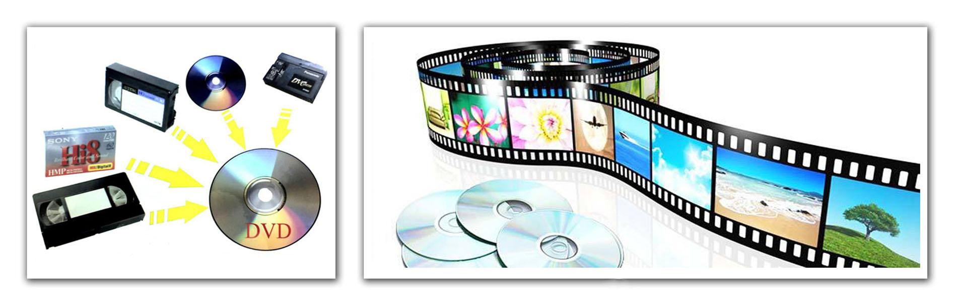 Оцифровка видеокассет в Твери